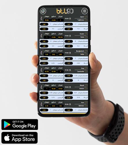 دانلود اپلیکیشن پیش بینی فوتبال سایت شرط بندی BTL90