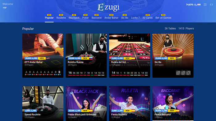 کازینو زنده ایزوگی (Ezugi) در سایت BTL90