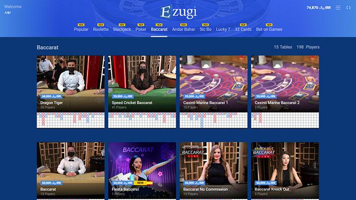 میزهای بازی باکارات در کازینو زنده ایزوگی سایت BTL90