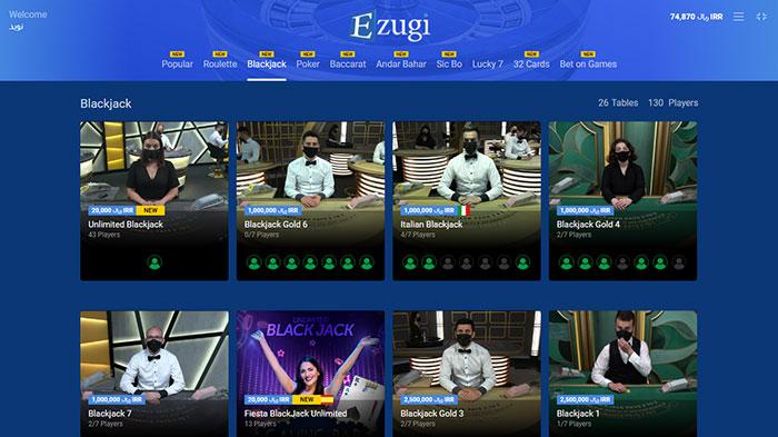 میزهای بازی بلک جک یا 21 در کازینو زنده ایزوگی سایت BTL90