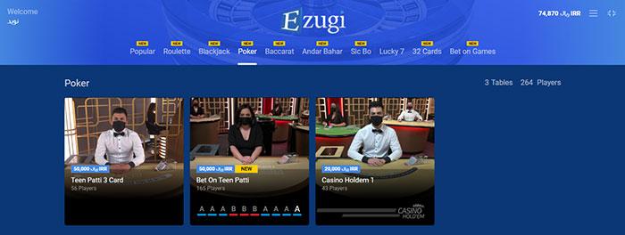 میزهای بازی پوکر زنده در کازینو آنلاین ایزوگی سایت BTL90